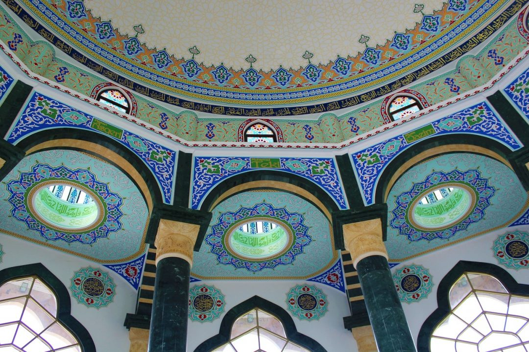 Bektashi World Center