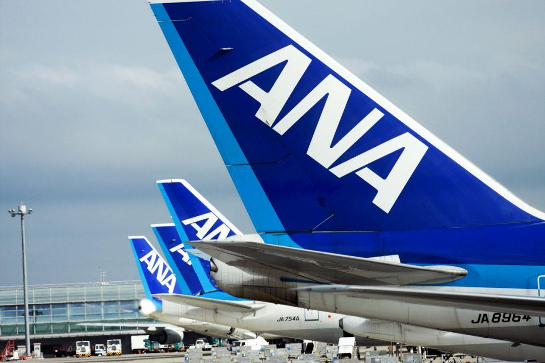 3° ANA All Nippon Airways